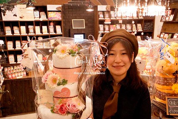 おむつケーキ&Tea House Candy Alice