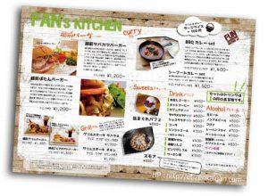 レストラン・カフェのメニュー表の製作