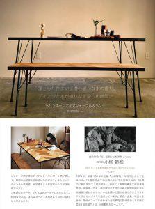 kicoruパンフレット製作ページ2