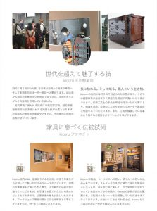 kicoruパンフレット製作ページ3