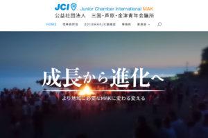 makjc(三国・芦原・金津青年会議所)