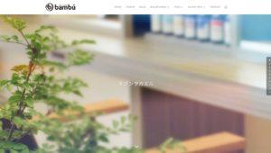 福井県坂井市の美容室ホームページ製作|ホームページ製作実績