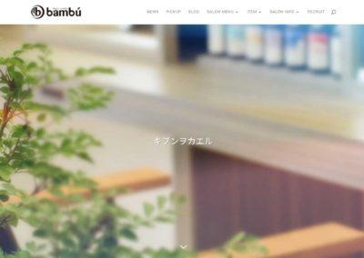 美容室 bambù様